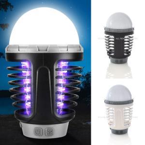 モスキートランタン モスキーキラーランタン ポータブルランタン LEDライト 虫よけ USB充電 防水 アウトドア  殺虫 殺虫器 殺虫機 メンズ レディース 防災用品|raiders