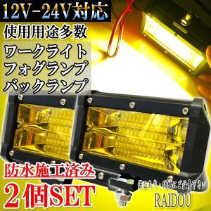 バモス ホビオ HM3・4、HJ1・2 ワークライト バックランプ フォグランプ 黄色 汎用品