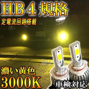 7600LM(片側3800LM)COB 12V-24V対応 LEDバルブ 2本セット  軽量かつ、コ...
