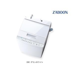 東芝 全自動洗濯機 8kg ZABOON ザブーン DDインバーター AW-8D9-W グランホワイ...