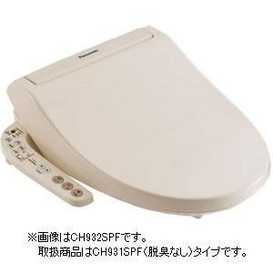 温水洗浄便座 ビューティ・トワレ パナソニッ...の関連商品10