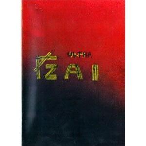 ULTRA ZAI DVD 在 AKIRA OKAMURA 岡村旭