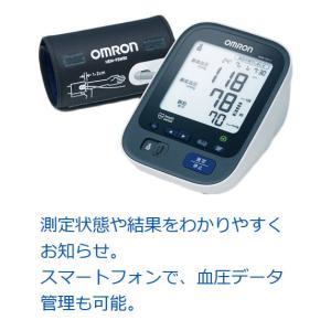オムロン 上腕式血圧計 HEM-7511T|raihoo