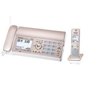 パナソニック デジタルコードレス普通紙ファクス 子機1台付き ピンクゴールド KX-PD305DL-N 【中型】