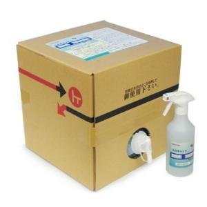 東芝 業務用消臭抗菌液 可視光応答型光触媒 ルネキャット 業務用20L (スプレーボトル1本付) お取り寄せ|raihoo