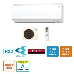 エアコン ダイキン 10畳用 S28WTCXS-W