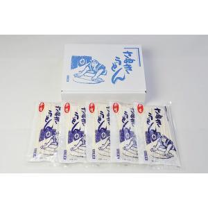 木下食品 さぬき半生うどん(5入)|raika