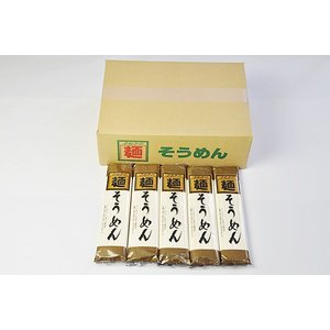 乾麺 そうめん(30入)|raika