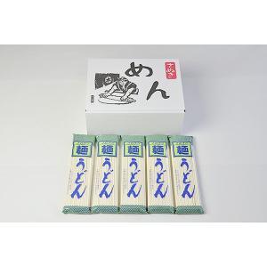乾麺 うどん(15入)|raika