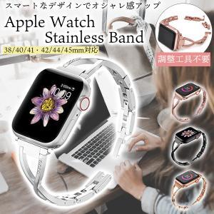 Apple Watch アップルウォッチ バンド ステンレス キラキラ レディース 38mm 40m...