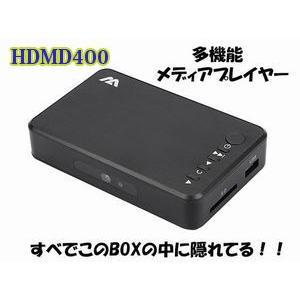 マルチメディアプレーヤーSD/USB/HDD HDMI/VGA対応◇RIM-HDMD400