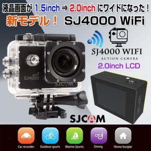SJCAM 正規品 SJ4000 Wi-Fi 1.5インチ TFT 液晶モニター Wi-Fi機能搭載 スポーツカメラ アクションカメラ ウェアラブルカメラ ◇RIM-SJ4000WIFI|raimu-house