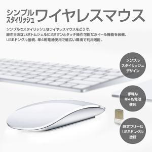 タッチ で操作 最も シンプル で スタイリッシュ な ワイヤレス マウス ドライバ 不要 USB 接続 ◇RIM-MMOUSE2