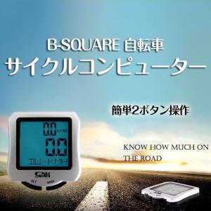 サイクルコンピューター 自転車 2ボタン簡単操作 バックライト付 消費カロリー計算 時計 ストップウォッチ ◇RIM-B-SQUARE
