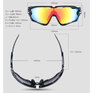 スポーツサングラス 交換レンズ3枚付き 着脱可能 紫外線 アウトドア ゴルフ 野球 ランニング◇RIM-LD-6【定形外郵便】|raimu-house|04