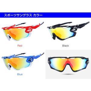 スポーツサングラス 交換レンズ3枚付き 着脱可能 紫外線 アウトドア ゴルフ 野球 ランニング◇RIM-LD-6【定形外郵便】|raimu-house|05