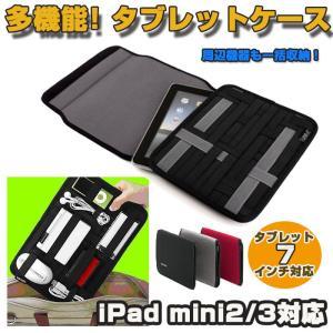 多機能タブレットケース Cocoon GRID-IT iPad mini3 ゴムバンド ガジェット収納 周辺機器 一括収納可能 7インチ対応タブレット◇RIM-IPADBHT