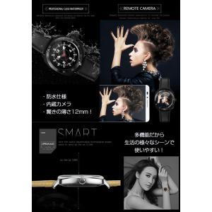 Bluetooth スマートウォッチ メンズ レディース スポーツ腕時計 防水仕様 端末検索 心拍計 睡眠サイクル計測器 タッチパネル ◇RIM-DM88|raimu-house|04
