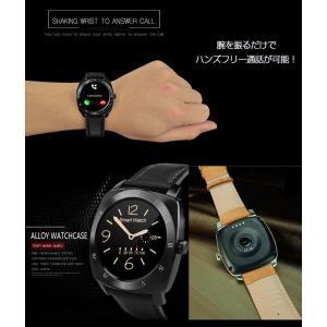 Bluetooth スマートウォッチ メンズ レディース スポーツ腕時計 防水仕様 端末検索 心拍計 睡眠サイクル計測器 タッチパネル ◇RIM-DM88|raimu-house|05