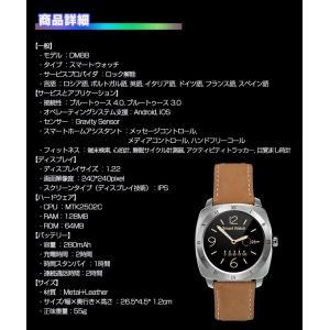 Bluetooth スマートウォッチ メンズ レディース スポーツ腕時計 防水仕様 端末検索 心拍計 睡眠サイクル計測器 タッチパネル ◇RIM-DM88|raimu-house|06