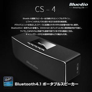 Bluedio CS4 Bluetooth 4.1 ポータブル スピーカー ワイヤレス 有線 対応 日本語 説明書 大容量 バッテリー 正規品 並行輸入品 ◇RIM-CS4|raimu-house