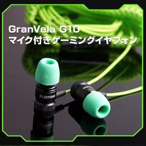 GranVela G10 マイク付きゲーミングイヤフォン ノ...