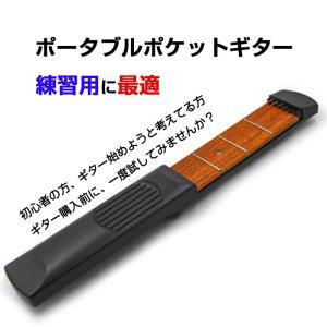 ポータブルポケットギター 練習用 ネック コンパクト トレーニング 初心者 上達 電子 コード練習 4フレット 弦 ◇RIM-KD10