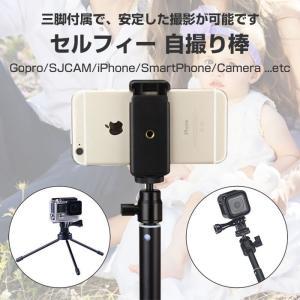アクションカメラ セルフィー 自撮り棒 Gopro SJCA...