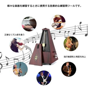 メトロノーム 振り子 木目 楽器 ビート テンポ ピアノ ギター ベース バイオリン ◇RIM-GM-G1|raimu-house|02