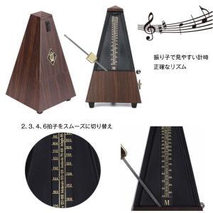 メトロノーム 振り子 木目 楽器 ビート テンポ ピアノ ギター ベース バイオリン ◇RIM-GM-G1|raimu-house|03