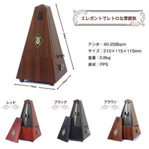 メトロノーム 振り子 木目 楽器 ビート テンポ ピアノ ギター ベース バイオリン ◇RIM-GM-G1|raimu-house|05