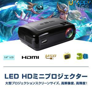 LED HDミニプロジェクター 高解像度 高輝度 家庭用 ホ...