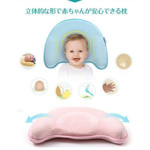 ベビー枕 赤ちゃん 新生児 ベビーピロー 絶壁防止 頭の形 低反発 綿100% カバー メモリーフォーム 通気性 快眠 向き癖防止 ◇RIM-MS-Y002|raimu-house|02
