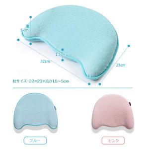 ベビー枕 赤ちゃん 新生児 ベビーピロー 絶壁防止 頭の形 低反発 綿100% カバー メモリーフォーム 通気性 快眠 向き癖防止 ◇RIM-MS-Y002|raimu-house|04