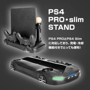 ◇ PS4 PRO・SLIM用 縦置きスタンド 仕様 ◇ ◆ カラー:ホワイト ブラック ◆ サイズ...