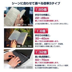 激安セール♪ ハズキルーペ ラージ 新フレーム(改良版) 正規品 Hazuki 1.85倍 1.6倍 1.32倍 クリアレンズ カラーレンズ 日本製 プレゼントに是非♪ 送料無料|raimu-house|03