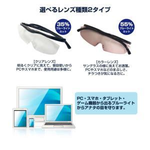 激安セール♪ ハズキルーペ ラージ 新フレーム(改良版) 正規品 Hazuki 1.85倍 1.6倍 1.32倍 クリアレンズ カラーレンズ 日本製 プレゼントに是非♪ 送料無料|raimu-house|04