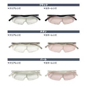 激安セール♪ ハズキルーペ ラージ 新フレーム(改良版) 正規品 Hazuki 1.85倍 1.6倍 1.32倍 クリアレンズ カラーレンズ 日本製 プレゼントに是非♪ 送料無料|raimu-house|06