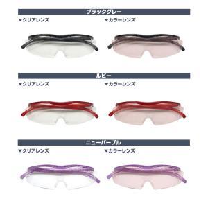 激安セール♪ ハズキルーペ ラージ 新フレーム(改良版) 正規品 Hazuki 1.85倍 1.6倍 1.32倍 クリアレンズ カラーレンズ 日本製 プレゼントに是非♪ 送料無料|raimu-house|07