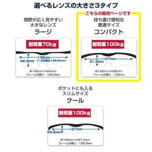 激安セール♪ ハズキルーペ コンパクト 正規品 Hazuki 1.85倍 1.6倍 1.32倍 クリアレンズ カラーレンズ 日本製 贈り物 プレゼント に是非♪ 送料無料|raimu-house|02