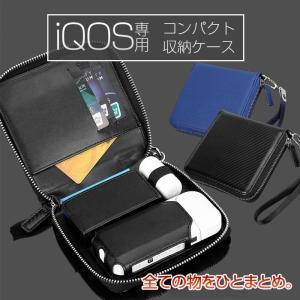 ◇ iQOS専用ケース 仕様 ◇ ◆ カラー:ブラック、ブルー ◆ サイズ:約120×125×25m...