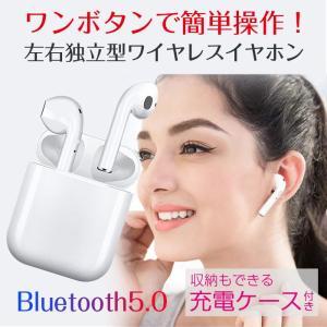 ◇ Bluetooth5.0 TWS i9s 仕様 ◇ ◆ Bluetoothバージョン:V5.0 ...