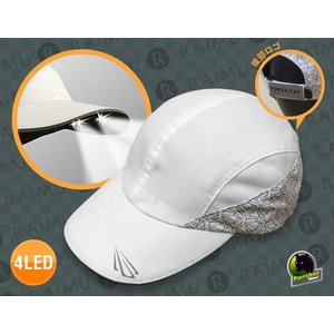 パンサー・ビジョン LEDライト帽子・キャップ(女性用) ※ホワイト|raimudirect