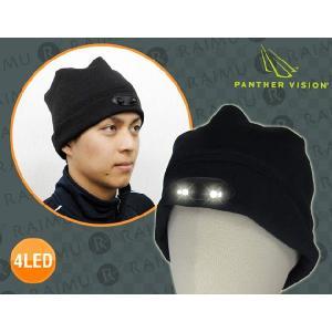 パンサー・ビジョン LEDライト帽子・キャップ(ニット帽/ビーニー)|raimudirect