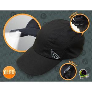 パンサー・ビジョン LEDライト帽子・キャップ ※ブラック|raimudirect