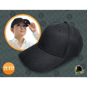 パンサー・ビジョン LEDライト帽子・キャップ(プロモ2)※ブラック|raimudirect