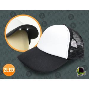 パンサー・ビジョン LEDライト帽子・キャップ(プロモメッシュ2)|raimudirect