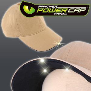 パンサー・ビジョン LEDライト帽子・キャップ(ラッシュ)※ベージュ|raimudirect