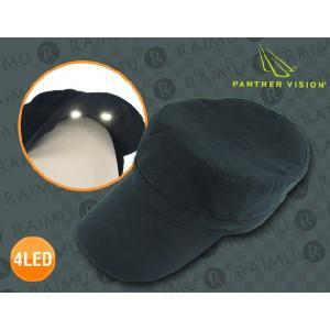 パンサー・ビジョン LEDライト帽子・キャップ(ワークキャップ)|raimudirect
