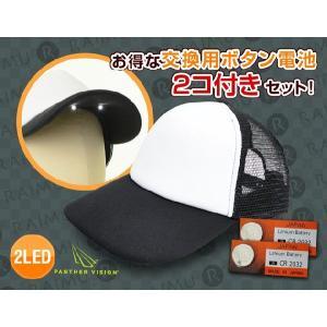 防災品に パンサー・ビジョン LEDライト帽子・キャップ(プロモメッシュ2)|raimudirect